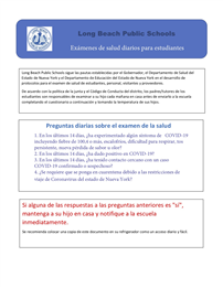 Student_Health_Screening_Document_Spanish(2).jpg thumbnail176337